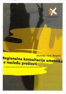 Regionalna konsultacija umetnika o nasledju proslosti