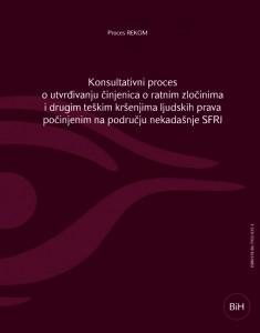 Kons. proces-korica-BOS
