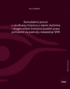 Konsultativni proces-korica-SRB