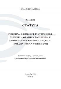 Iymjene statuta BH cirilica