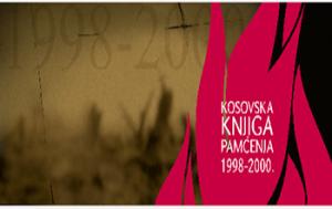 kosovska-knjiga