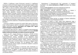 flajer BIH cir dvolist_Page_2