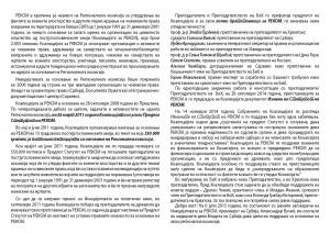flajer MAK dvolist_Page_2